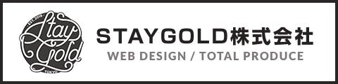 STAYGOLD株式会社